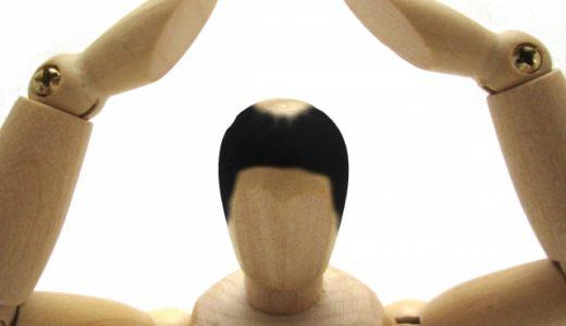 育毛剤は毛を増やすのではなく、毛を育てる育毛剤