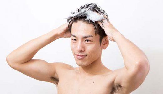 ハゲ防止の第一歩!頭皮をキレイにする正しいシャンプー方法