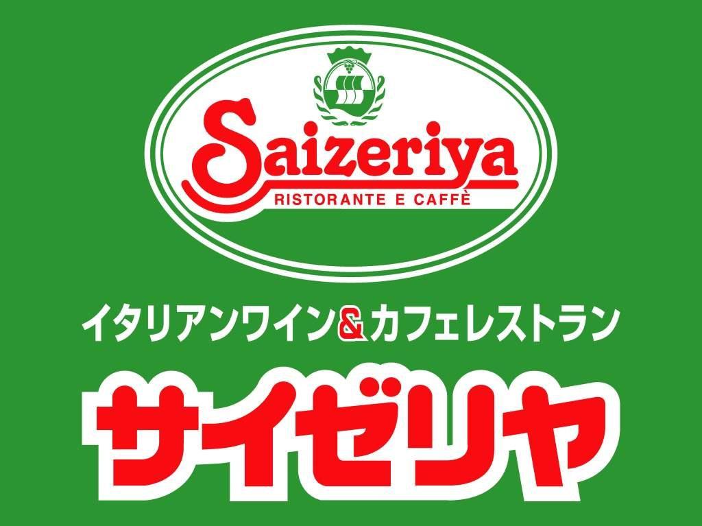 """コスパ最高!ファミリーレストラン""""サイゼリア""""で約1000円で晩酌してみた。 糖質制限にも最高"""