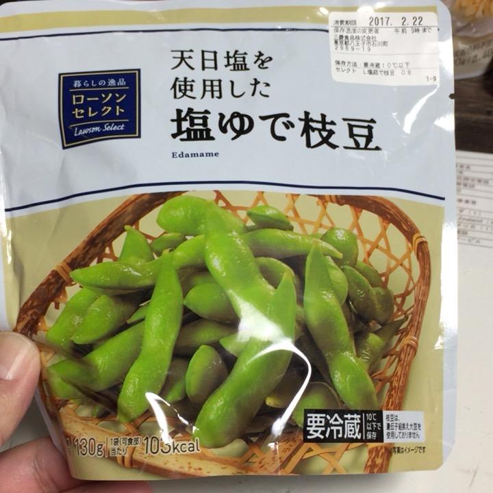 塩ゆで枝豆 144円