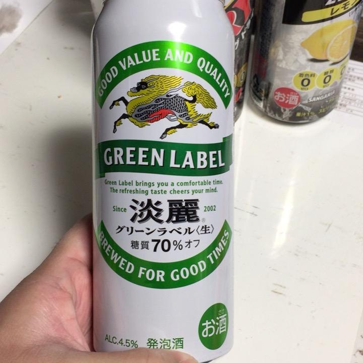 淡麗グリーンラベル500ml 228円  ビール(?)は基本コレしか飲みません。