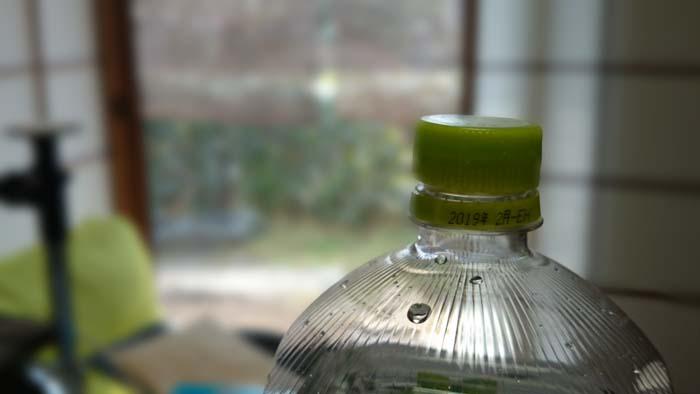 エクスペリアのカメラ『背景ぼかし』機能を使ってひたすら写真を撮ってみた。