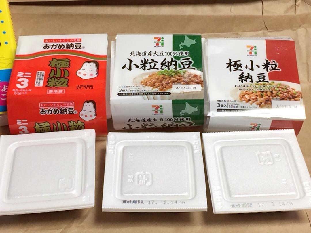 おかめ納豆極小粒 93円(税抜き)