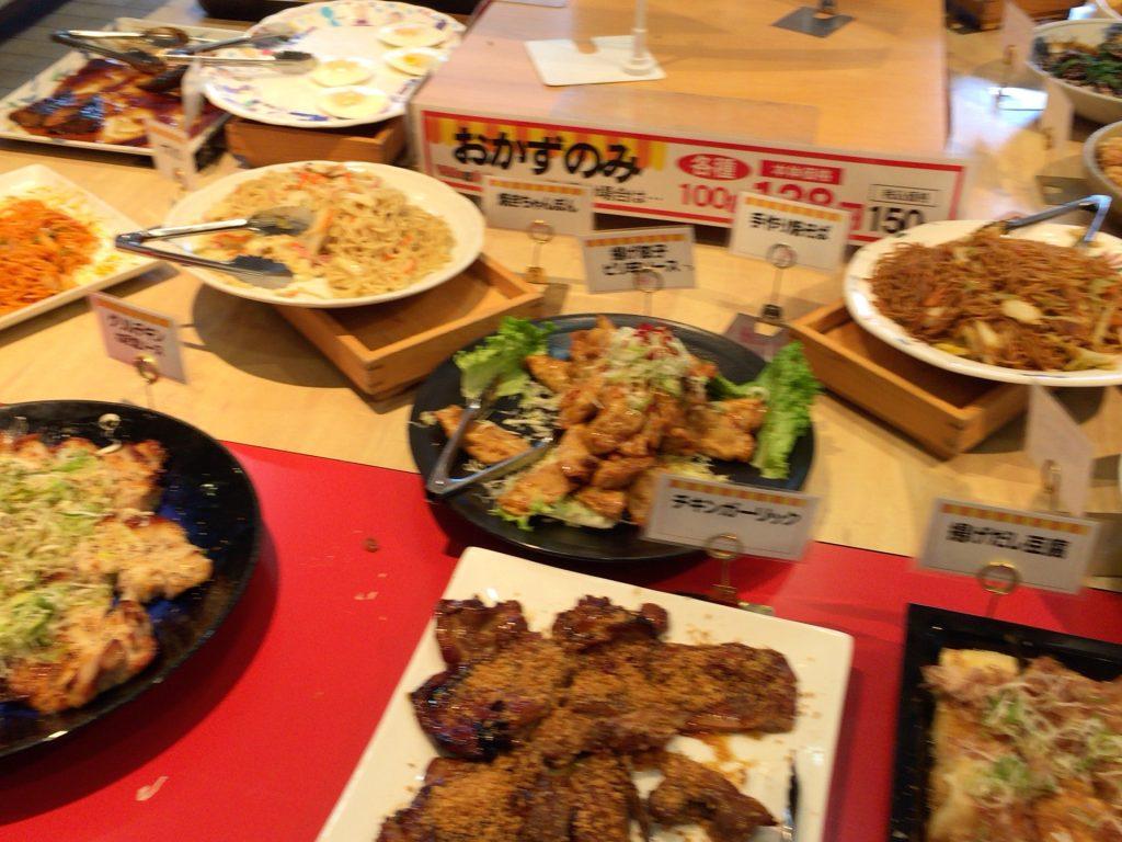 お弁当のヒライの【ちくわサラダ】は熊本名物としておすすめ!! の記事の画像