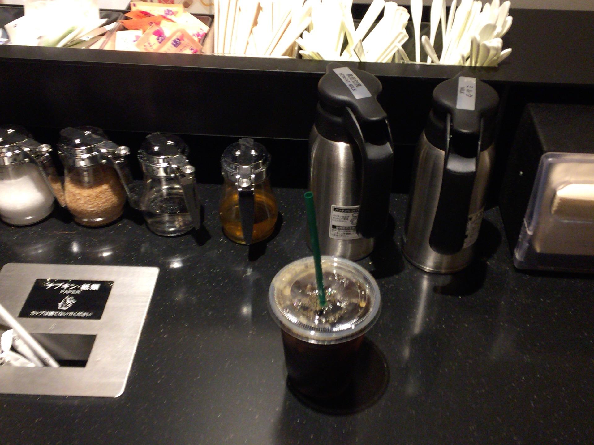 スタバでワンモアコーヒーしてみた。