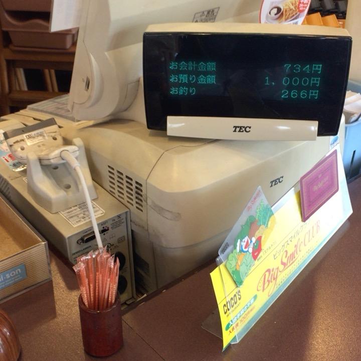 ファミレスCOCO'S(ココス)朝食