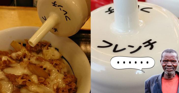 【裏技】牛丼にフレンチドレッシングかけてみた。その味はいかに? すき家と松屋で出来るよ。