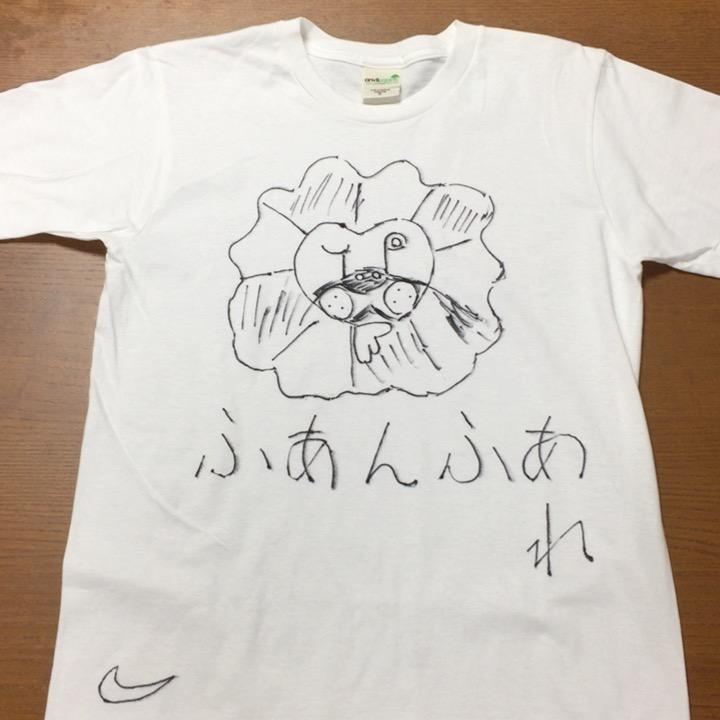 SUZURIで注文したオリジナルTシャツ