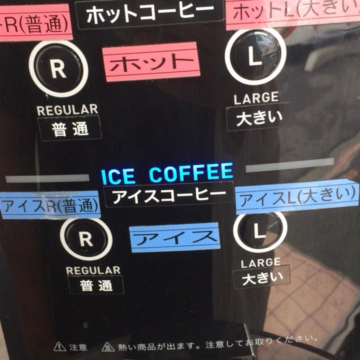 コーヒーメーカーのボタン