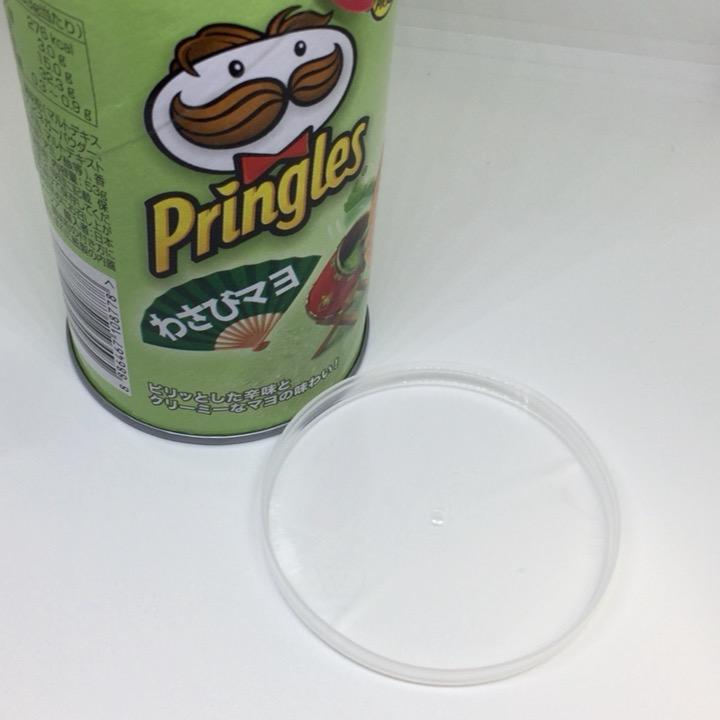 プリングルスの本体と蓋