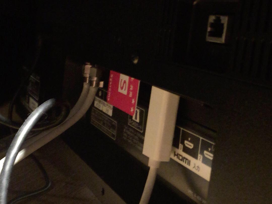 個室ビデオDVD鑑賞ボックスの様子 Tv