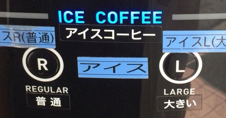 【セブンカフェ情報】セブンイレブンのコーヒーのボタンが固すぎると思いませんか?