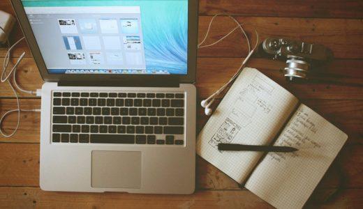 ブログ記事のライターとしてお仕事募集しています。