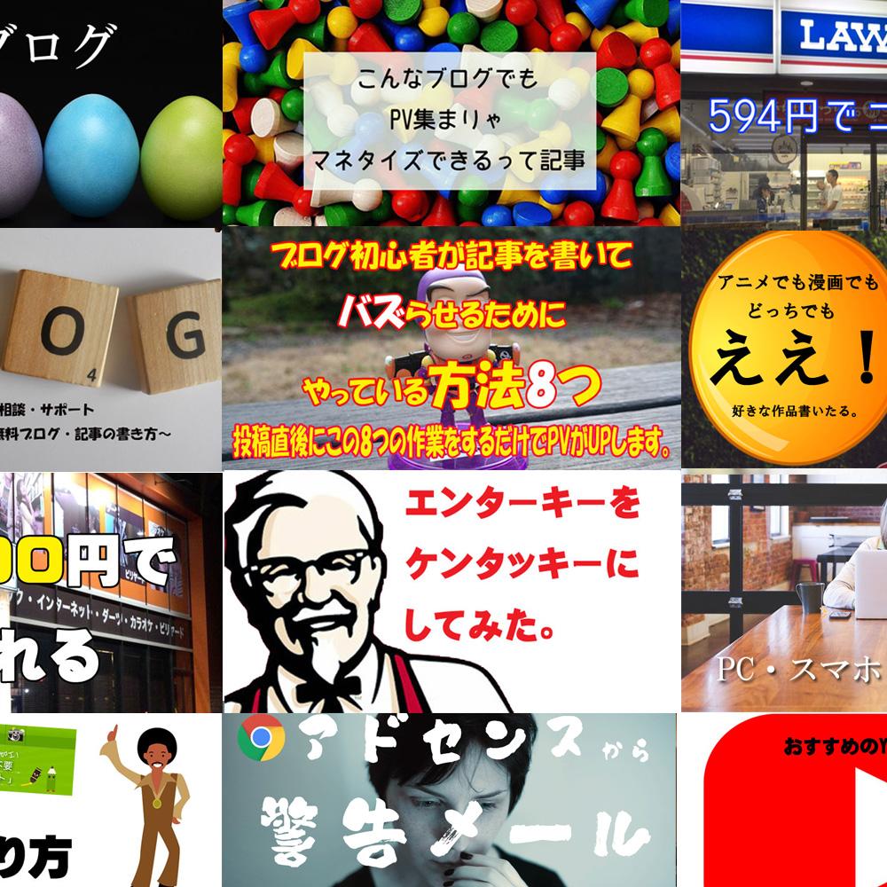 JAPAN-info