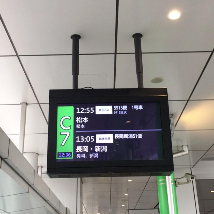 【新宿バスターミナル】バスタ新宿とはこんなところ!