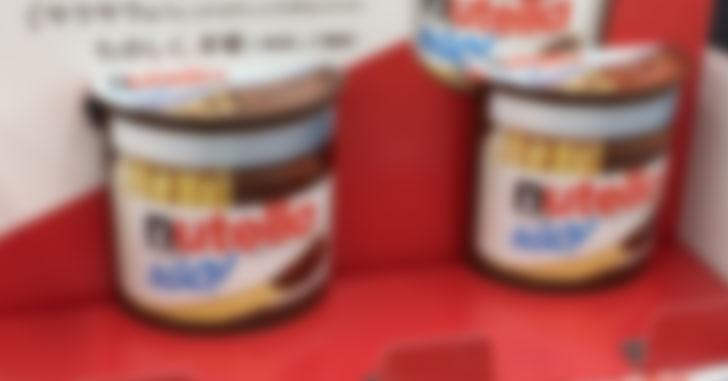 コンビニで買える『nutellaアンドGO!(ヌテラアンドゴー)』の容器が斬新だったから5秒で紹介します。