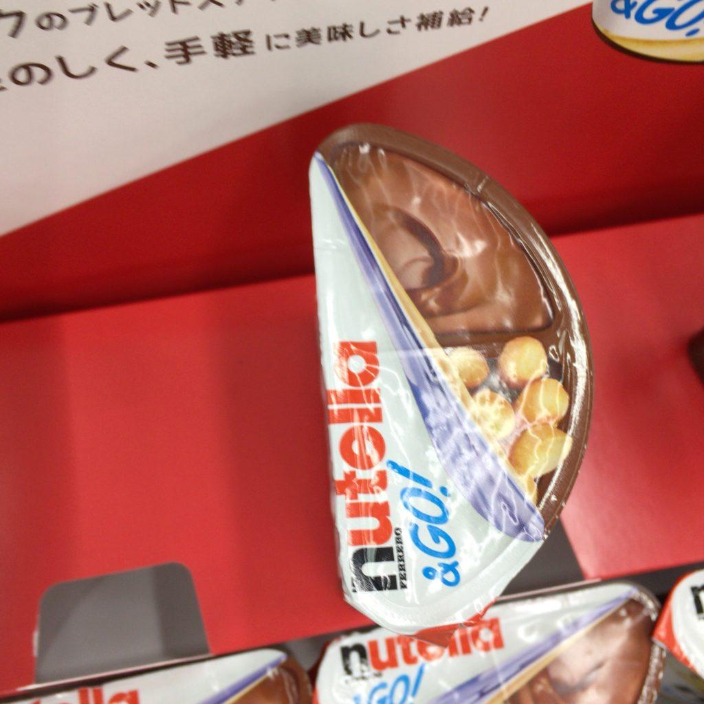 『nutella&GO!(ヌテラアンドゴー)』上から見た様子