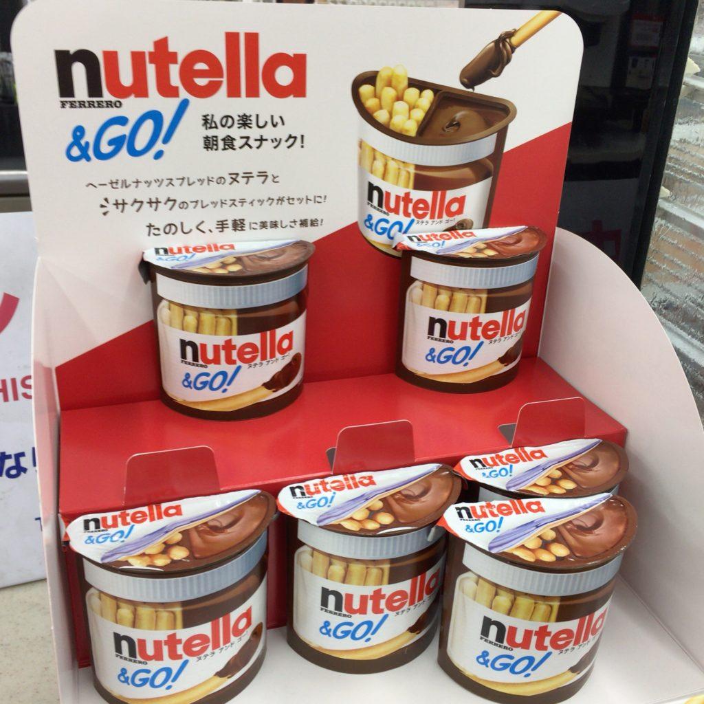 『nutella&GO!(ヌテラアンドゴー)』