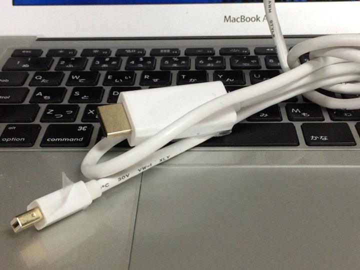 僕のPCはMacBook Airなので自分のHDMIケーブルを持参していました。