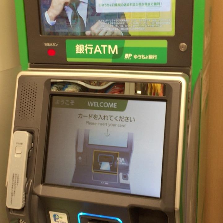 新宿バスタの金融機関のATM
