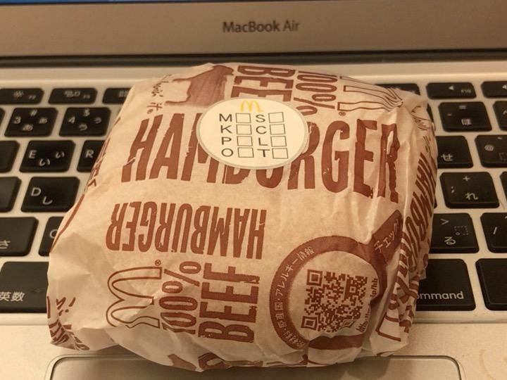 紙に包まれたハンバーガー