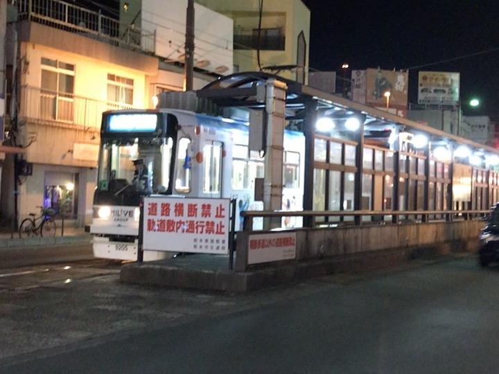 熊本の路面電車(市電)の乗り方と降り方を超簡単に5秒で教える