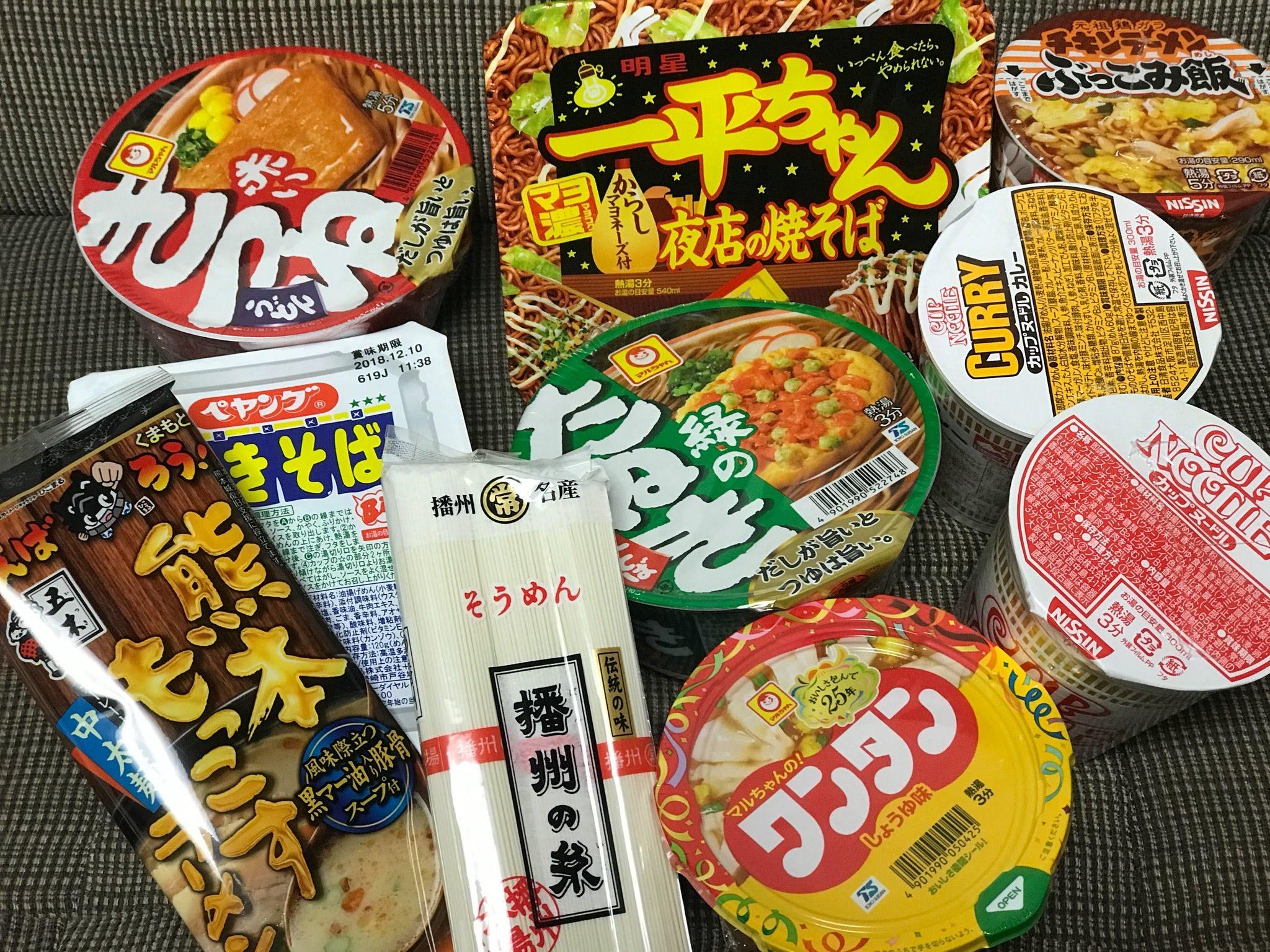 色々なカップ麺