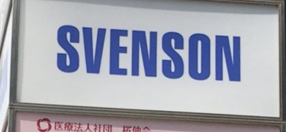 カツラ・ウィッグのスヴェンソン(スベンソン)の無料体験に行ってきた。