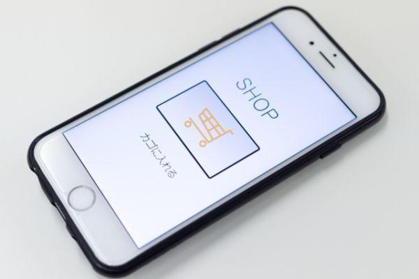 携帯の買い物画面