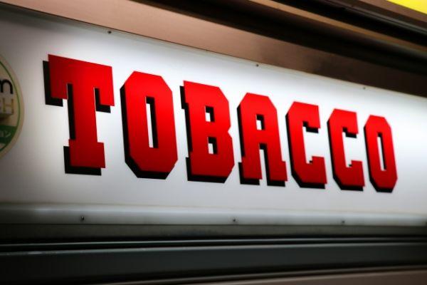 たばこの看板