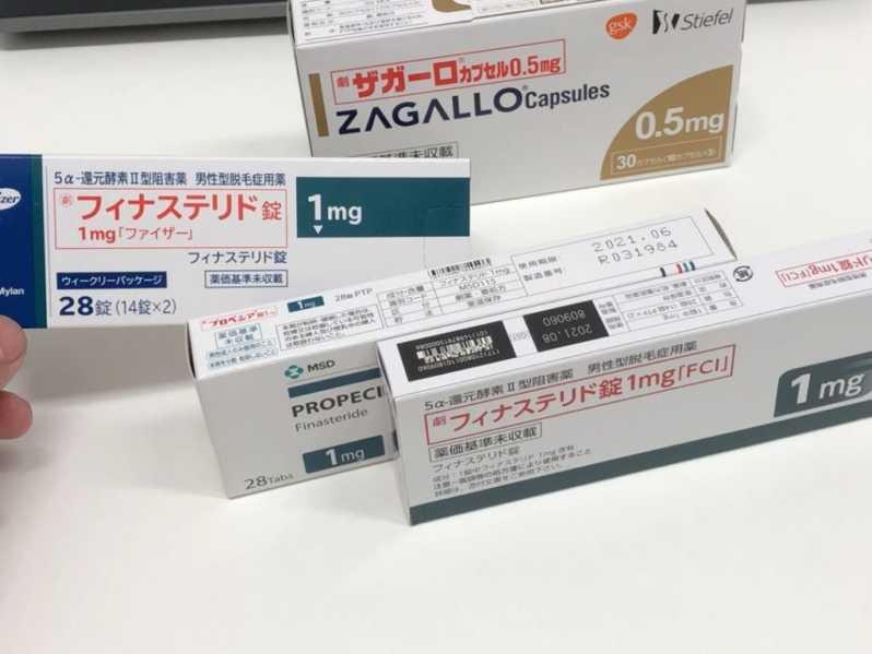 AGAの治療薬
