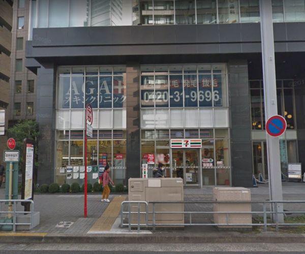 名古屋錦通院外観