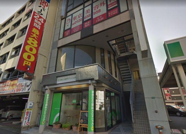 東京美容外科メンズ専科 広島福山院外観