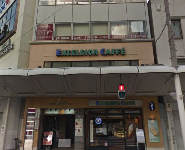 京都院外観