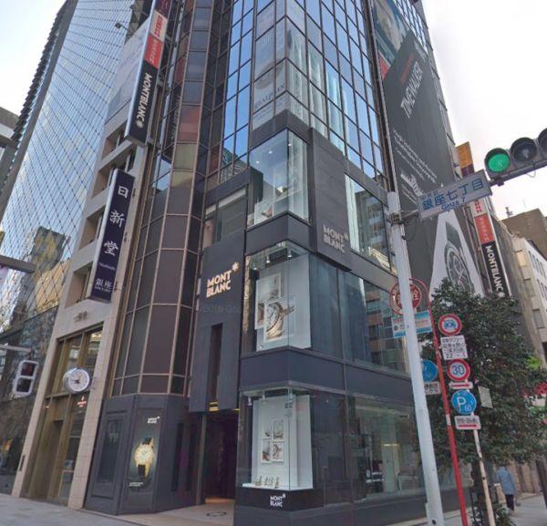 東京銀座院外観