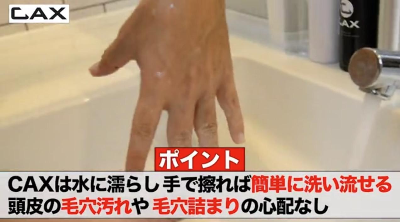 洗って綺麗になった手