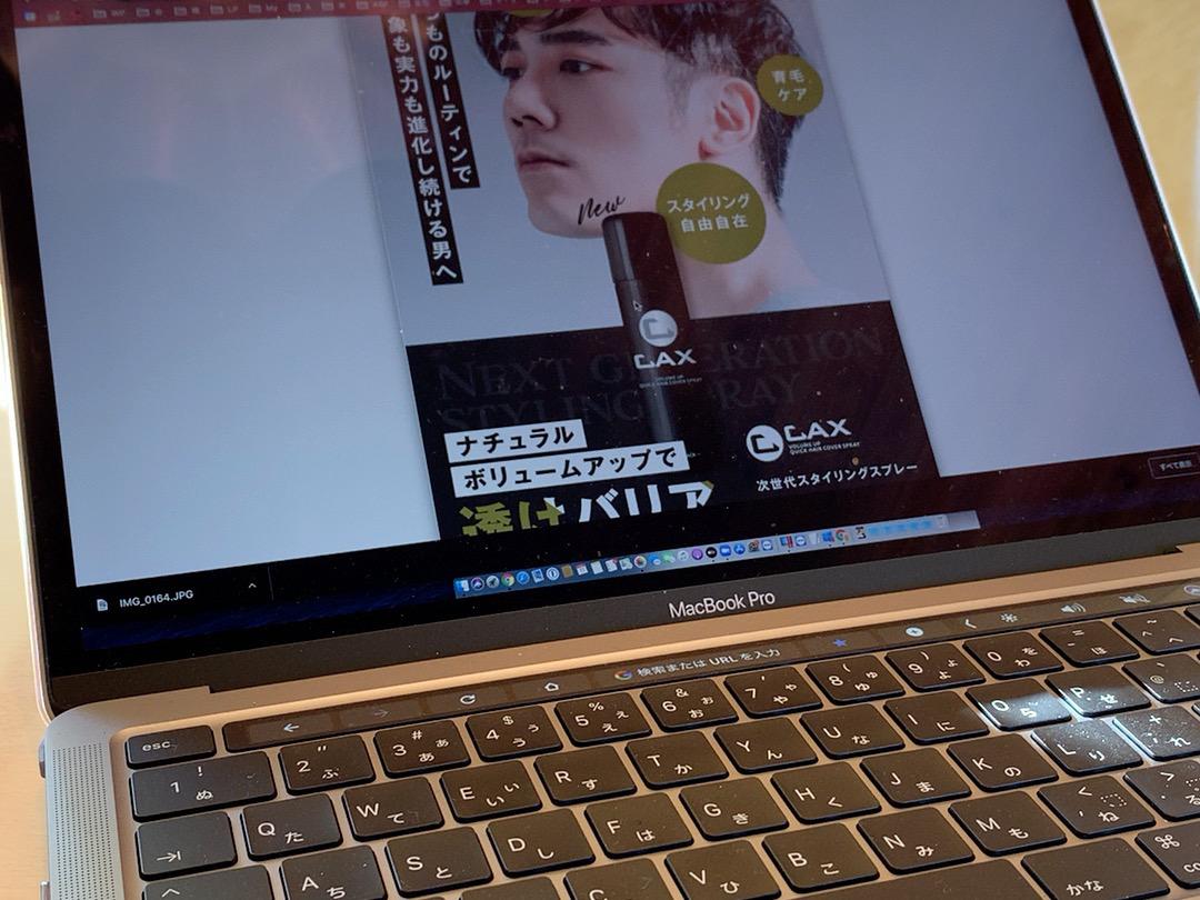 【公式サイトはコチラ】薄毛隠しスプレーのCAX(カックス)|Amazon・楽天・ヤフオク・メルカリでは売ってるの?