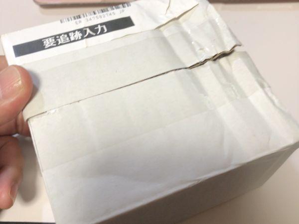 オオサカ堂から届いた箱